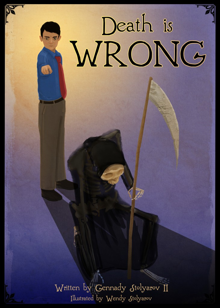 Cover of the New Children's Book