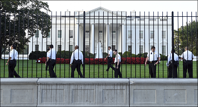The Secret Service After the Intrusion - Sepetmber 20, 2014